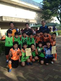 Ami_cup